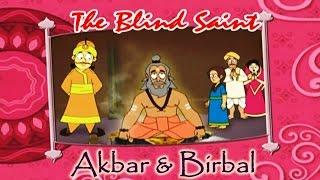 Akbar Birbal Animated Moral Stories || The Blind Saint || Hindi Vol 2