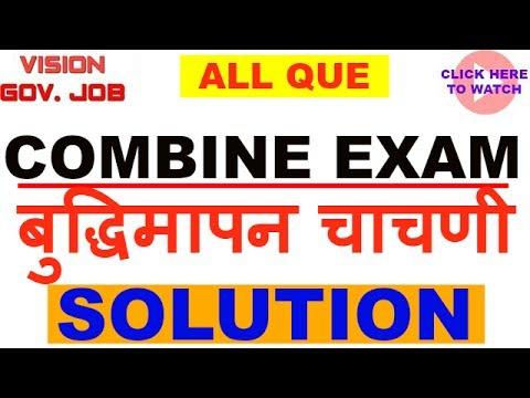 || STI-PSI-ASO || Combined exam || preliminary paper solution ||