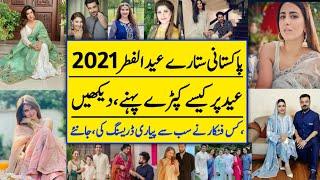 Pakistani Stars on Eid-ul-Fitar 2021 | Dressing | Fashion Trend | Celebrities |