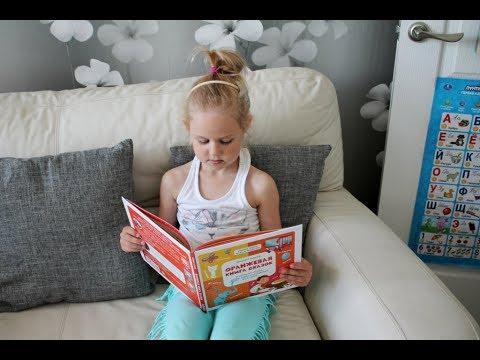 Ребенок 5 лет читает книгу ВИДЕО Учимся читать