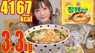 【MUKBANG】 Korean Sesame Instant Noodle With Fluffy Beaten Eggs! 3.3Kg, 4167kcal [CC Available]