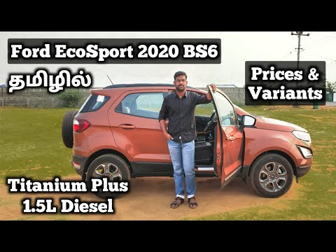 ford-ecosport-2020-bs6-review -ford-ecosport-2020-review-in-tamil- -motorvibe