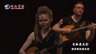 Russian Vouli-Bouchi / Вули-Бучи а-ля рус