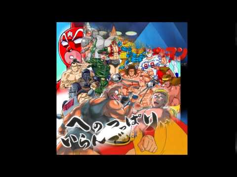 Kinnikuman OST -  Seigi Choujin Theme Medley