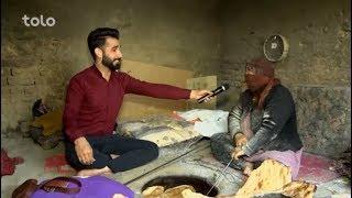 بامداد خوش - خیابان - دیدار سمیر صدیقی از فرشته جان کسی که نانوا است