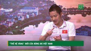 VTC14   Cựu danh thủ Hồng Sơn nói gì về U23 Việt Nam?