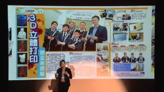 The barriers and opportunities of schools | Tsz Wing Chu | TEDxYouth@HongKong