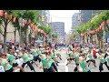 team清門 - 清超 [2018.07.22 草加駅前よさこいサンバフェスティバル]