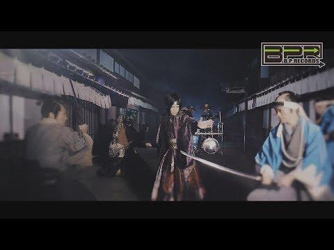 己龍「春時雨」MUSIC VIDEO