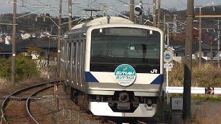 【ロングレイル!ロングファン!】E531系K480編成(ヘッドマーク掲出)泉~植田間を通過