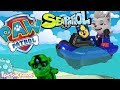 Paw Patrol Nickelodeon Mission Paw Rescue Pups Captain Turbot Sea Patrol Toys At My Size Look Out mp3