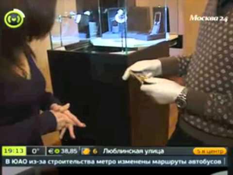 Москва 24 - элитные комиссионные магазины