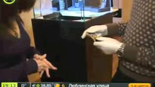 видео Элитный комиссионный магазин в Москве
