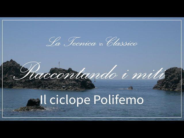 Il ciclope Polifemo / Raccontando i miti 03