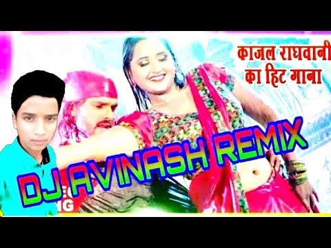 Khesari Lal and Kajal ka superhit bhojpuri vedio 2019 Dj Avinash Remix