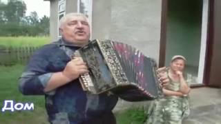 """""""Я РОДИЛСЯ В ДЕРЕВНЕ"""" ДУШЕВНАЯ песня под гармонь."""