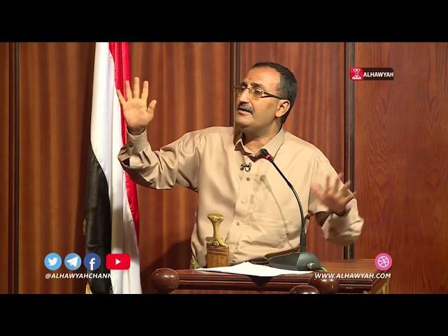 قبة البرلمان   الأوقاف .. عمليات غسيل أراضي   قناة الهوية