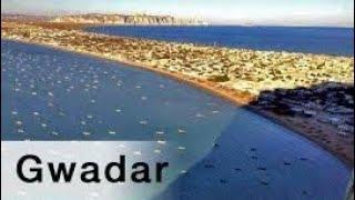 GWADAR Seaport in Persian Gulf    World Free Central Trade City Link via Pakistan