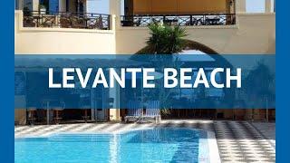 LEVANTE BEACH 3* Греция Санторини обзор – отель ЛЕВАНТЕ БИЧ 3* Санторини видео обзор