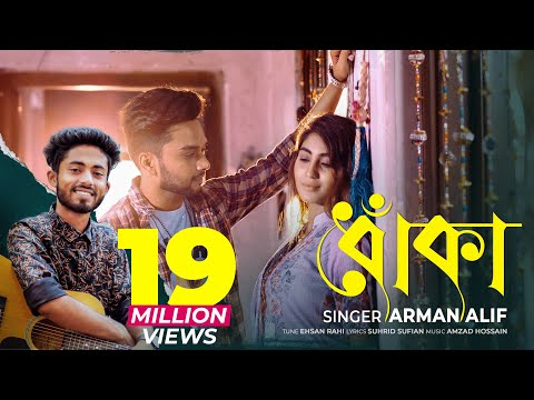 Dhoka | ধোঁকা | Arman Alif | Sabbir Arnob | Shushmita Sinha | Bangla New Song 2019
