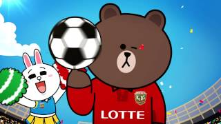 LINE LOTTE KiDS FC Brown  + Cony Preview