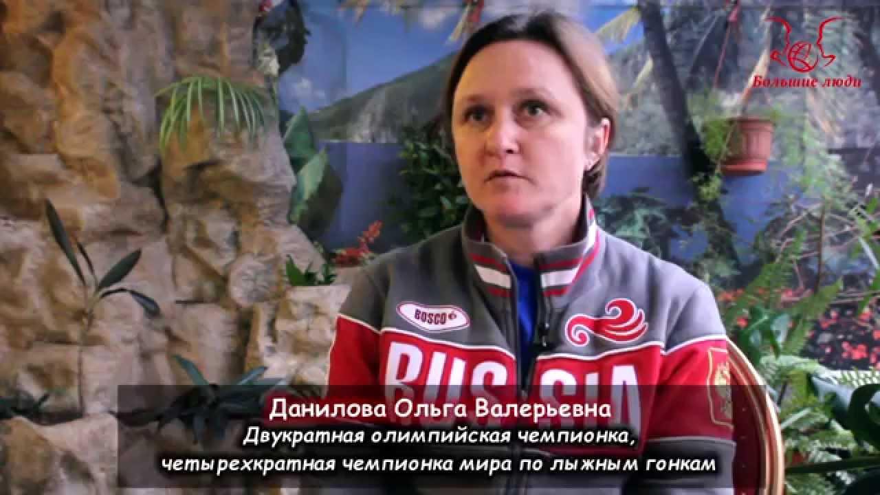 Ольга Данилова - Двукратная олимпийская чемпионка по ...