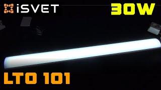 ОГЛЯД iSvet LTO 101 30W – СВІТЛОДІОДНИЙ СВІТИЛЬНИК ЛІНІЙНИЙ IP44