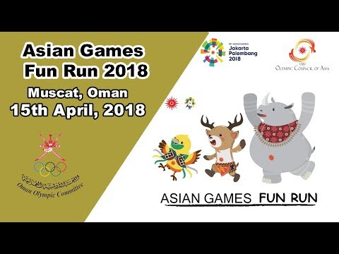 Oman Olympic Committee to Host Fun Run to Promote Asian Games