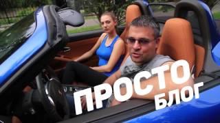 ПРосто Влог. Интересная Москва. Доставка еды. Девушки. Трейлер