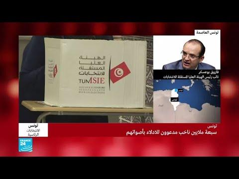 ما الذي يفسر الإقبال الضعيف للتصويت في الانتخابات التونسية الرئاسية هذا الصباح؟  - نشر قبل 4 ساعة