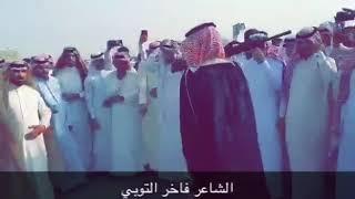 شاهد ميدان عشيره ال عيون و الشاعر فاخر التوبي
