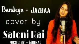 Bandeya | Jazbaa | Jubin Nautiyal | Aishwarya Rai Bachchan | Saloni Rai | Female Cover