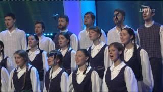 """KTU akademinis choras """"Jaunystė"""" pasirodymui pasirinko dainą """"Neužmiršk"""" (2014) HD"""