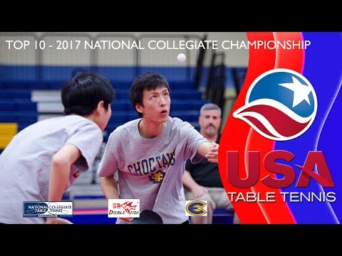 USATT Top 10 - 2017 National Collegiate Championship