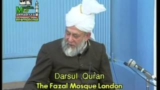 Bengali Translation: Dars-ul-Quran 25th February 1995 - Surah Aale-Imraan verse 192