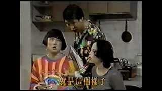 鑚石舞台 - 江淑娜+陽帆- 鑽石牌麻薯 (短劇單元)