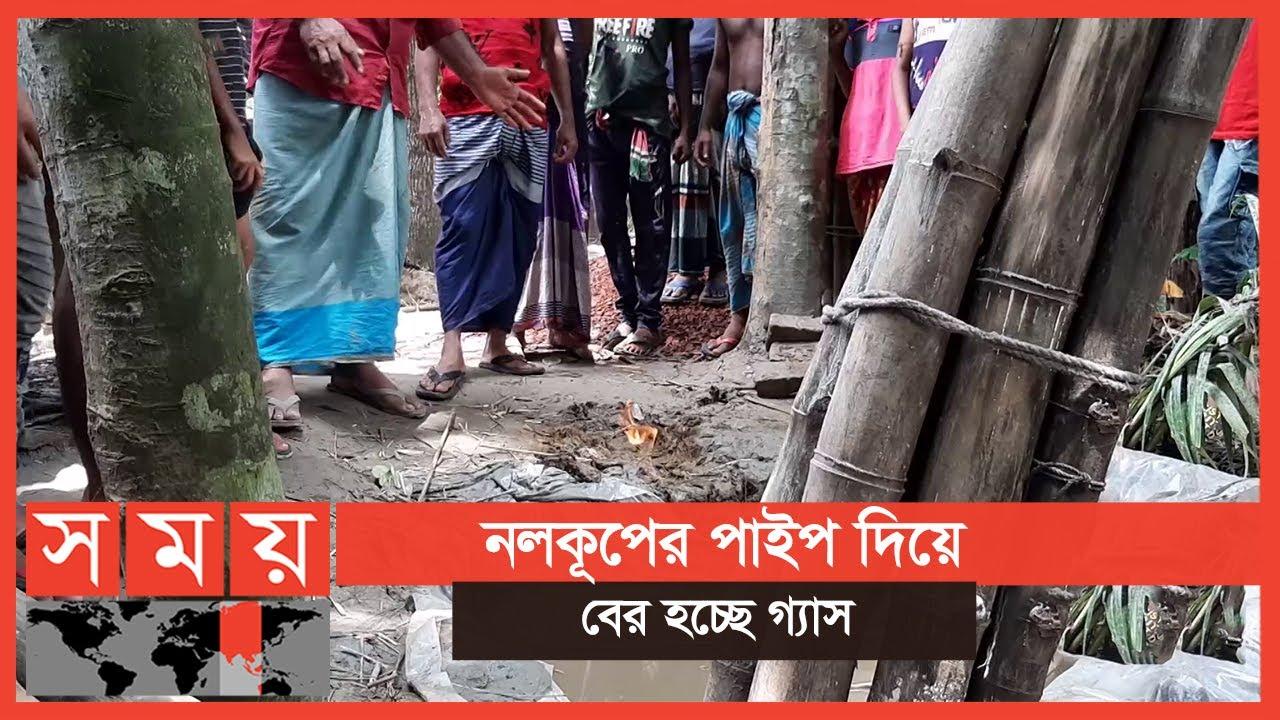 মাদারীপুরের রাজৈরে গভীর নলকূপ খননের সময় বের হচ্ছে গ্যাস   Madaripur News   Somoy TV