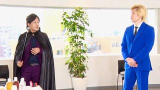 青いカズレーザーになら捕まってもいい松陰寺/VisaカードPR動画インタビュー