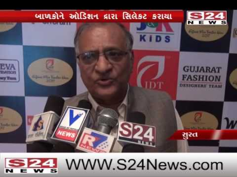 Gujarat Kids Fashion Week 2017 by IDT, Surat