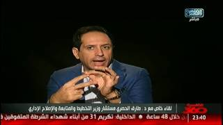 القاهرة 360 | لقاء مع مستشار وزير التخطيط  حول قانون الخدمة المدنية