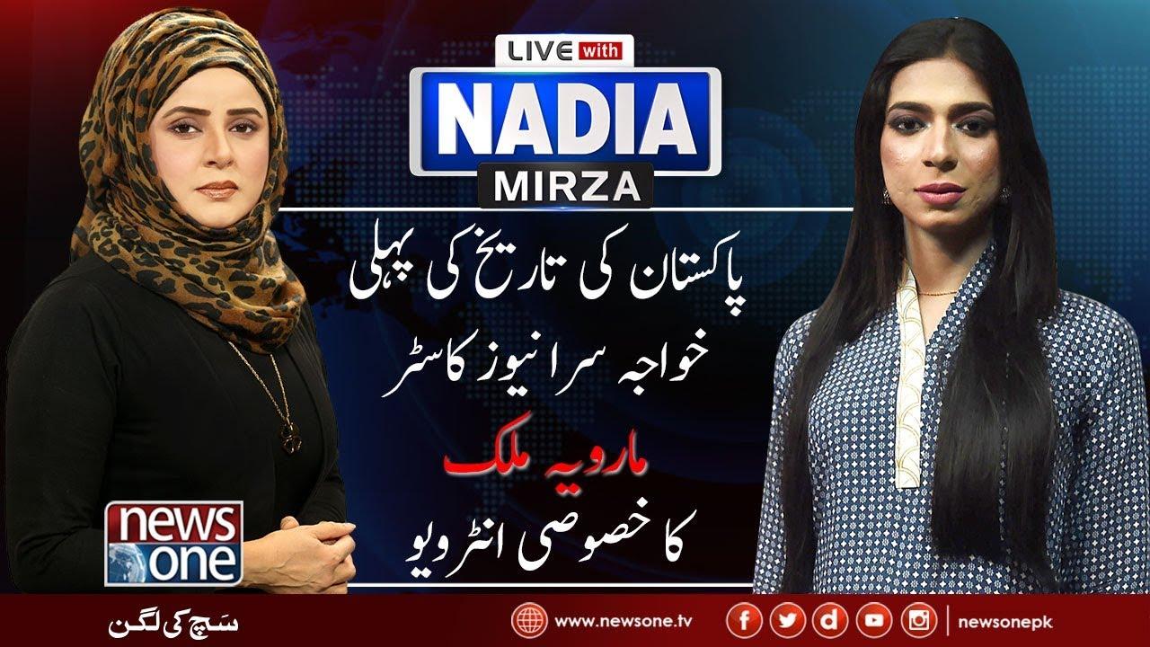 Pakistan Ki Tareekh Ki Pehli Khawaja Sara Newscaster Marvia