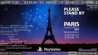 Смотрим PlayStation® Live from Paris Games Week 2017