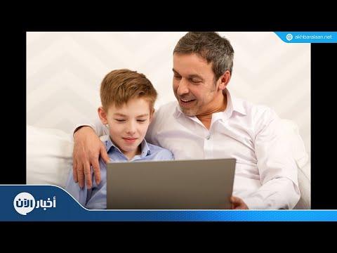 دراسة: واحد من بين كل 4 آباء يشجع أطفاله على قرصنة المحتوى  - نشر قبل 35 دقيقة