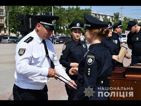 Поліція Луганщини: 22.05.2019_Очільник поліції Луганщини привітав патрульних поліцейських