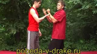 Практические Уроки Айкидо!!! часть 2