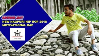 Video Adivasi Jait | New Nagpuri Hip Hop 2018 Motivational Rap download MP3, 3GP, MP4, WEBM, AVI, FLV Oktober 2018