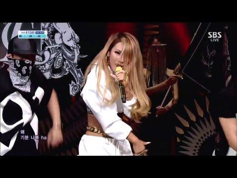 CL_0602_SBS Inkigayo_COMEBACK_나쁜 기집애 (THE BADDEST FEMALE)