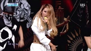 CL_0602_SBS Inkigayo_COMEBACK_?? ??? (THE BADDEST FEMALE) MP3