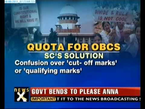 SC to decide on OBC quotas in central universities