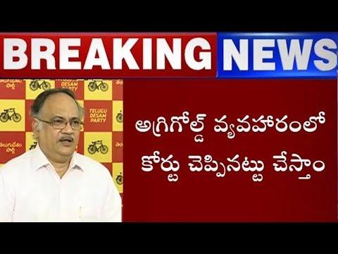 AP Planning Commission Vice President Kutumba Rao Press Meet On Agri Gold | TV5 News